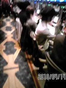 史上最弱の設定師-100414_1049~02.jpg