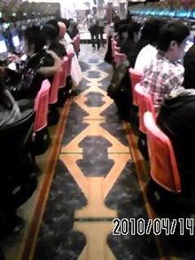 史上最弱の設定師-100414_1049~03.jpg