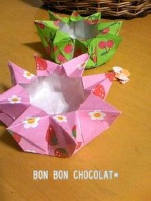BON  BON  CHOCOLAT*-100414_1733~010001.jpg