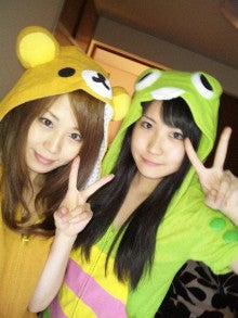 ★ユカチのブログ★