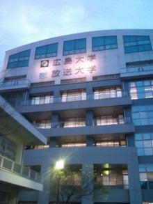 図書館 広島 大学