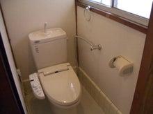 原価の家のブログ-100415-7