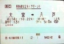 人事コンサルタントのブログ-kippu