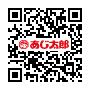 ajibosstestのブログ