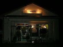 $RONINのブログ-surf triton shop
