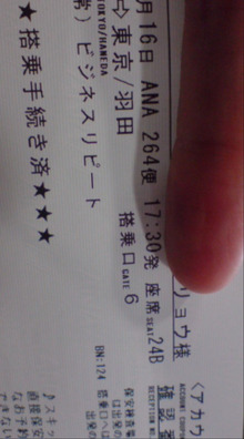 The Ryo Says...-20100416171104.jpg