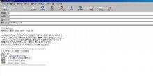 $就職指導室のブログ-E-mail