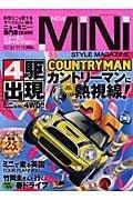 関西でBMW MINIに乗っていたサラリーマンの日記-BMW MINI(ミニクーパー)