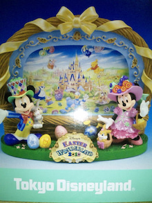 TOKYO Disney RESORT LIFE-DVC00303.jpg