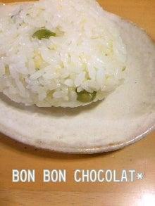 BON  BON  CHOCOLAT*-100416_2353~010001.jpg