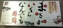 人事コンサルタントのブログ-maska1