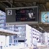 大阪へ~の画像