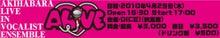 pinky cafe初のライブ参戦決定!!!詳しくはこちらをクリック☆