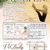 Studio ViBody★オープンのお知らせ★の画像