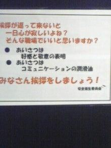 居酒屋HUB group  南風見一樹~かずきんぐ~ の「明日やろうは馬鹿野郎!!」-100302_1318~01001.jpg