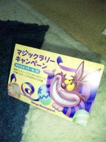 TOKYO Disney RESORT LIFE-DVC00216.jpg