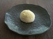 料理教室 ciao -ちゃお- のブログ-ウグイスもち