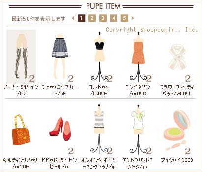 もんじゅのプペブログ-20100418_1
