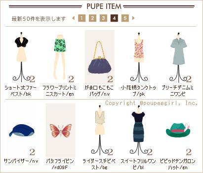 もんじゅのプペブログ-20100418_4