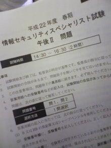 ラーメン王こばのブログ-Image722.jpg