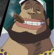 $One Piece (ワンピース) 海賊たちのブログ-ヤマカジ