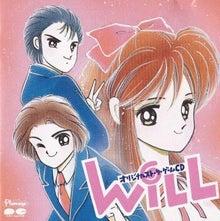 趣味の廃屋 ゲームブック館-will