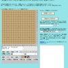 「つぶや棋譜」でTwitter 対局も可能になりました の画像