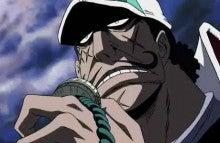 $One Piece (ワンピース) 海賊たちのブログ-ドーベルマン