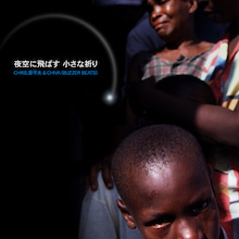 CHRISオフィシャルブログ「New Tokyo」powered by アメブロ