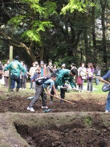 緑化推進事業の活動報告-5回目のグリーンウォーク