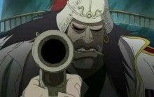 $One Piece (ワンピース) 海賊たちのブログ-オニグモ
