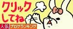 【腐女×オタ】ちゃむちゃむ日記【同棲4コマ】