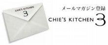 hirose chieのブログ-Mail Magazine Enter