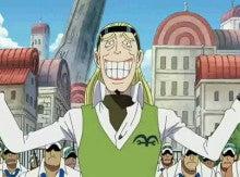 $One Piece (ワンピース) 海賊たちのブログ-ヘルメッポ軍曹