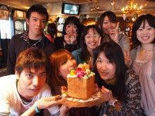 AQUA GIFT(アクアギフト) 副店長ブログ-8