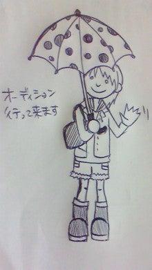 縄田智子オフィシャルブログ「Tomo Vision」Powered by Ameba-201004201602000.jpg