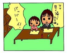 かなにゃ絵日記-100420_2