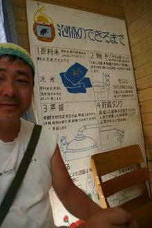 某~!?くぼ食堂★ドタバタ記-1109tarou22
