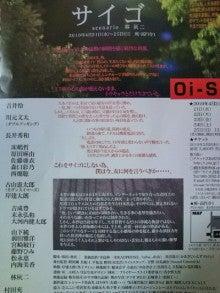 吉井怜ブログ「Aquamarin18」 Powered by アメブロ-0420.jpg