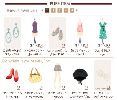 もんじゅのプペブログ-20100421_1