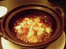 朝までワインと料理 三鷹晩餐バール-2010041920200000.jpg