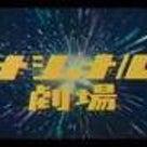 ナショナルCMソング&水戸黄門の印籠は日本人の無意識にある【象徴】の記事より