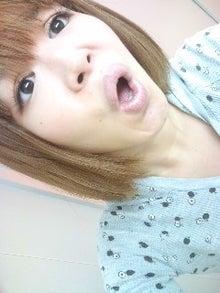 あやまんJAPANオフィシャルブログPowered by Ameba-100421_1838~02.jpg