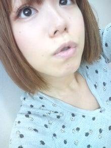 あやまんJAPANオフィシャルブログPowered by Ameba-100421_1838~01.jpg
