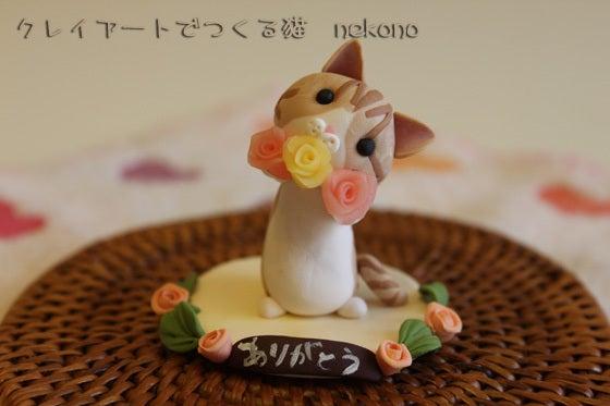 クレイアートでつくる猫 nekonoのブログ-母の日:茶白の猫さん
