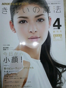 YOMIYOMI新聞-2010042123030000.jpg