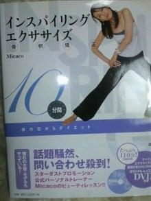 YOMIYOMI新聞-2010042123100001.jpg