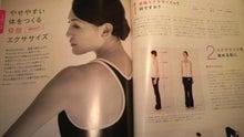 YOMIYOMI新聞-2010042118400000.jpg