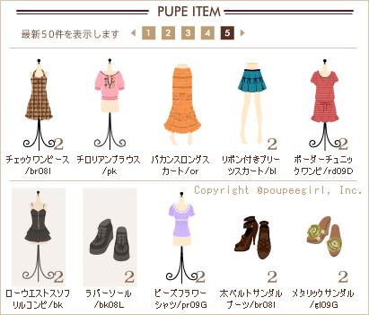 もんじゅのプペブログ-20100422_5