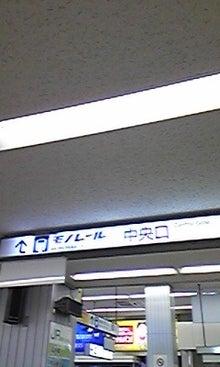 行政書士みんみんのblog-100422_152558.jpg